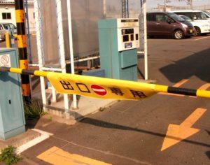 駐車場経営のゲート方式