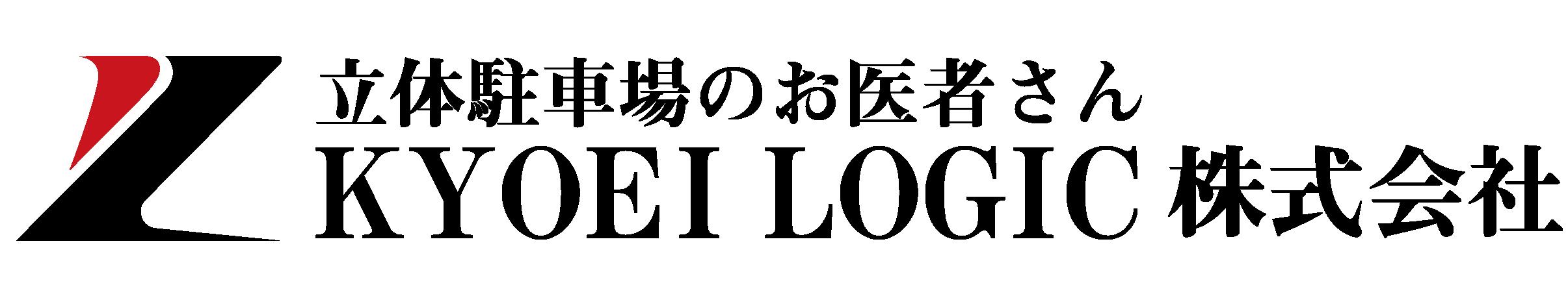 KYOEI LOGIC株式会社